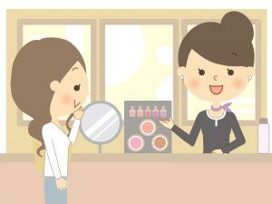 医薬部外品化粧品と一般化粧品との違い