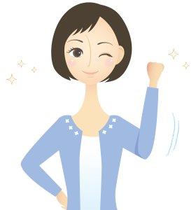 50代女性におすすめ 小松菜 美肌 シミ、シワ予防