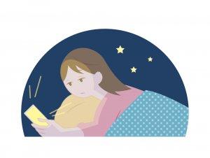 50代女性 睡眠 成長ホルモン 美肌 健康 ブルーライト