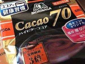 カカオ70%ココア