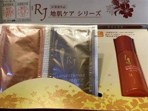 50代女性 抜け毛 薄毛 育毛剤 頭皮ケア 山田養蜂場RJ地肌ケア