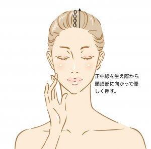 50代女性 頭皮の健康 頭皮マッサージ 艶のある髪