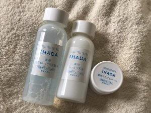 50代女性 敏感肌 乾燥肌 薬用化粧品 資生堂 IHADA