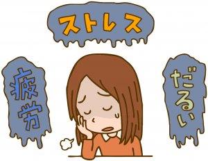 50代女性 帯状疱疹の原因 過労 ストレス 加齢