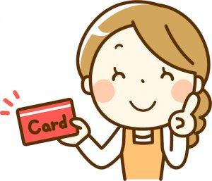 カードが届いたイメージの絵