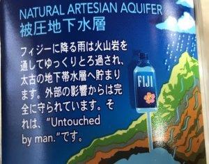 シリカ水の説明文の写真
