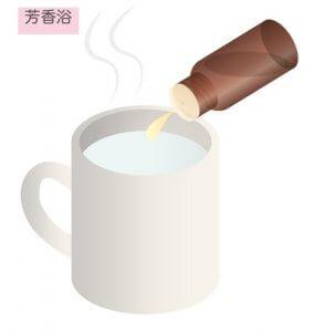 アロマテラピー マグカップで芳香浴