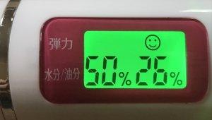 RUHAKU 琉白 オーガニック化粧品を使ってル・ル肌チェッカーでの数値